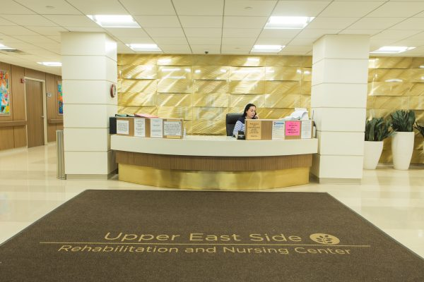 Lobby -Upper East Side Rehabilitation and Nursing Center