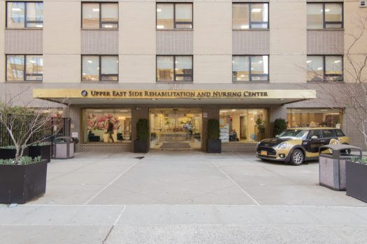 A look at the front entrance of Upper East Side Rehabilitation and Nursing Center.