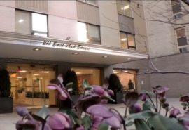 The outdoor entrance of Upper East Side Rehabilitation and Nursing Center.